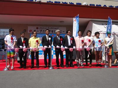 沖縄国際映画祭アンテナショップ