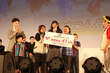 JIMOT_CM_沖縄県内41市町村のグランプリ