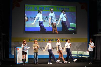 沖縄国際映画祭 SoftBank PRステージ