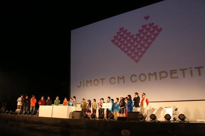 JIMOT_CM_COMPETITONファイナル