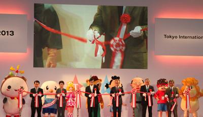 東京国際映画祭2013オープニングセレモニー