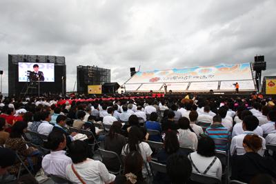 第5回沖縄国際映画祭オープニングセレモニー