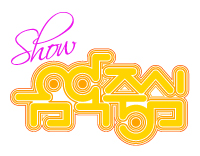ShowMusicCore