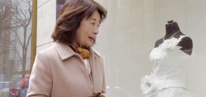 『燦燦 -さんさん-』モントリオール世界映画祭出品決定!