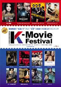 K_poster