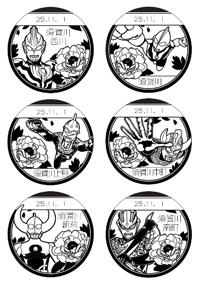 「ウルトラヒーロー風景印」画像
