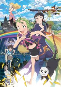 アニメ界応援コメント『魔女っこ姉妹のヨヨとネネ』