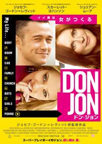 donjon_Poster