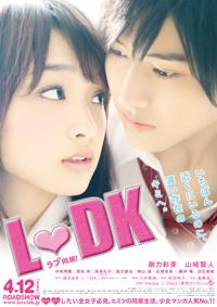 L・DKポスター