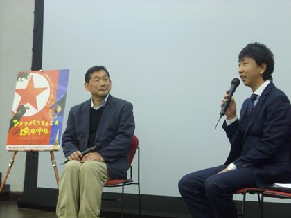【シネパラ】トーク鄭氏(右)野中氏(左)