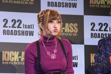 自称アヒル口の菊地亜美さん でもどう見ても子供のチューです