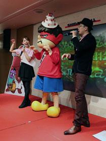 史上最大の吉田のお誕生日会FROGMAN、鈴木あきえ、吉田くん