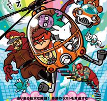 鷹の爪7が東京アニフェス プレミア上映!