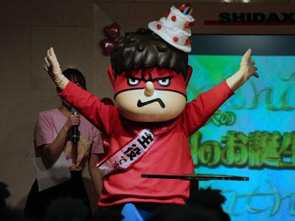 史上最大の吉田のお誕生日会main