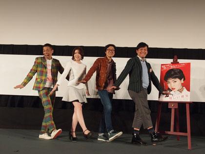 3.22沖縄国際映画祭舞台挨拶3
