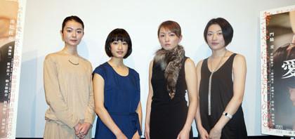 『愛の渦』女性限定回記念女子会トーク