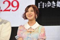 白ゆき姫(秘め)トークイベント小野恵令奈