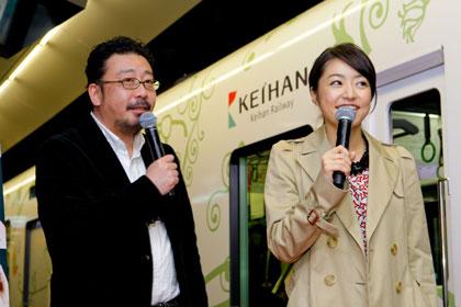 『白ゆき姫殺人事件』特別列車出発式イベント
