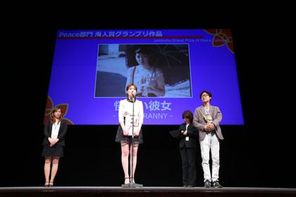 シム・ウンギョン沖縄国際映画祭クロージングセレモニー