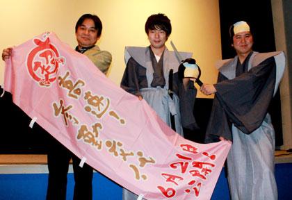 0321沖縄国際映画祭_舞台挨拶