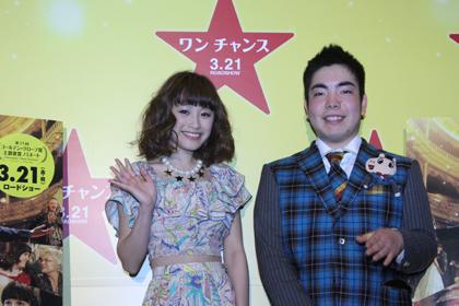 映画『ワン チャンス』試写会トークショー 高橋愛&徳永ゆうき