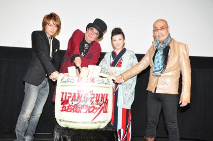『ZIPANG PUNK~五右衛門ロックⅢ』3月30日舞台挨拶浦井、古田、高橋、麿