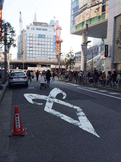 ルーン文字新宿