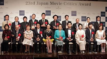 第23回日本映画批評家大賞授賞式