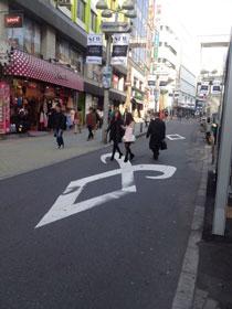 ルーン文字渋谷