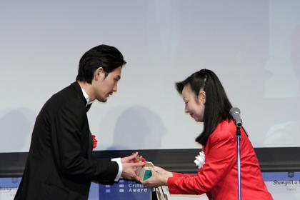 松田龍平受賞