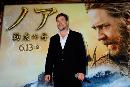 『ノア-約束の舟』の主演ラッセル・クロウ舞台挨拶