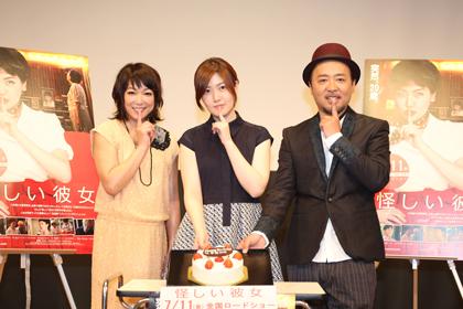 怪しい彼女トークイベント (左から:堀ちえみさん、シム・ウンギョンさん、マキタスポーツさん)