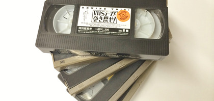 VHSテープ型劇場鑑賞券『VHSテープを巻き戻せ!』