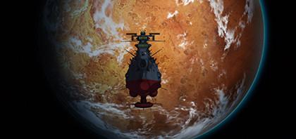 「宇宙戦艦ヤマト2199 追憶の航海」試写してきた!