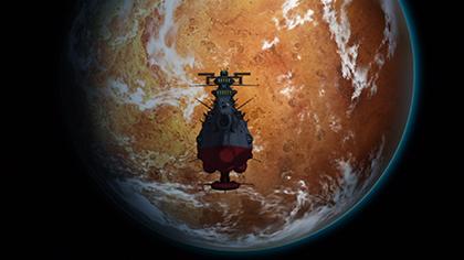 イスカンダルを目指し地球を飛び立つヤマト
