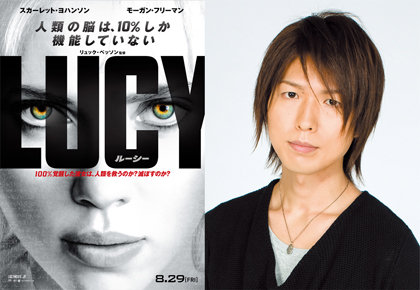 LUCY×神谷浩史