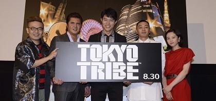 バトル・ラップ・ミュージカル映画誕生!『TOKYO TRIBE』完成披露報告