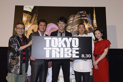 TOKYO TRIBE完成披露試写会