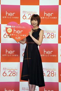her_篠田麻里子s