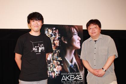 DOCUMENTARYofAKB48シリーズイッキミ上映会