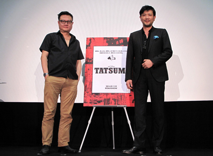 『TATSUMI-マンガに革命を起こした男』ティーチイン