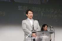 クロージング・セレモニー日本工学院クリエイターズカレッジ長 佐藤充