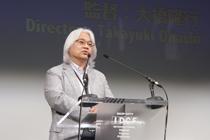 アルタミラピクチャーズ代表取締役桝井省志