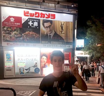 ニネ-の日本滞在記_有楽町①