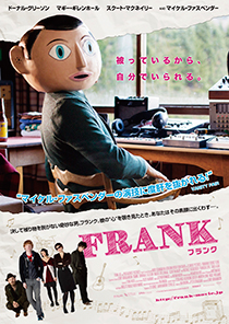 フランク_ティザー
