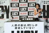 『LUCY/ルーシー』0807イベント4