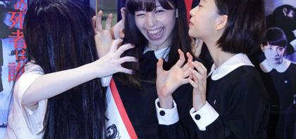 109前で貞子が中条あやみに・・・なキス!『劇場版 零~ゼロ~』イベント