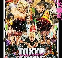 園子温監督の『TOKYO TRIBE』英語字幕版上映が決定!