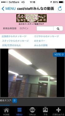 小川町セレナーデアプリみんなの動画