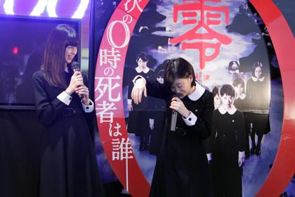 森川貞子の真似